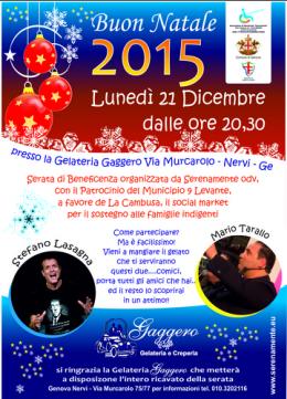 locandina-natale-2015